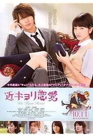 Watch Movie Close Range Love (2014)