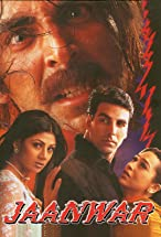 Primary image for Jaanwar