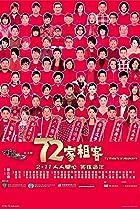 Image of 72 ga cho hak