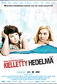 Kielletty hedelmä (2009) Poster - Movie Forum, Cast, Reviews