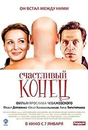 Schastlivyy konets Poster