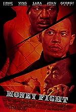Money Fight(2017)