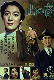 Yama no oto(1954) Poster - Movie Forum, Cast, Reviews