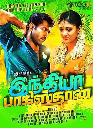 India Pakistan (2015) Download on Vidmate