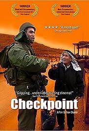 Machssomim(2003) Poster - Movie Forum, Cast, Reviews