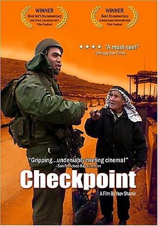 Machssomim (2003)