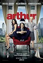 Arthur(2011)