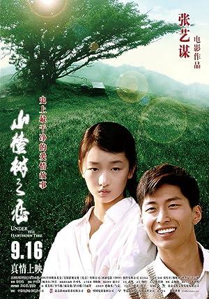 Alıç Ağacının Altında film izle