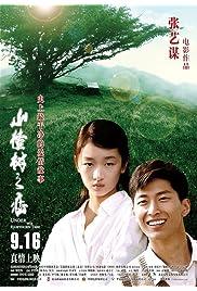 Watch Movie Under the Hawthorn Tree (2010)