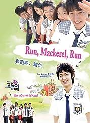 Mackerel Run poster