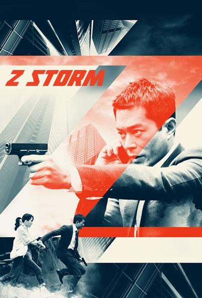 Image Z Storm Watch Full Movie Free Online