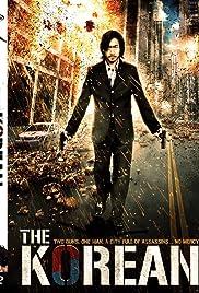 The Korean(2008) Poster - Movie Forum, Cast, Reviews