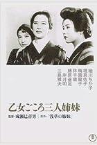 Image of Otome-gokoro - Sannin-shimai