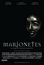 Marionetes Poster