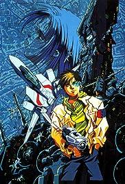Chôjikû Yôsai Macross II Lovers, Again Poster
