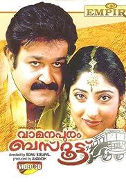 Vamanapuram Bus Route Poster