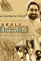 Image of Akale