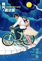 Zhuan jiao * yu dao ai