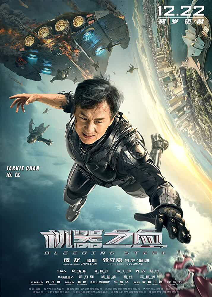 Bleeding Steel 2017 Hindi Dubbed Full Movie 480p HDTC 300MB
