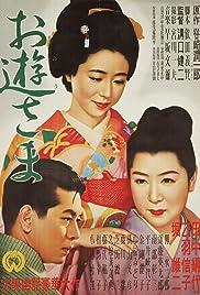 Oyû-sama(1951) Poster - Movie Forum, Cast, Reviews