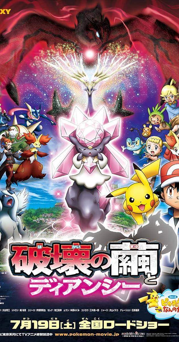 Pokemon o Filme Diancie e o Casulo da Destruicao