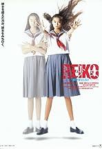 Chô shôjo Reiko