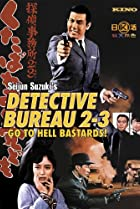 Image of Detective Bureau 2-3: Go to Hell Bastards