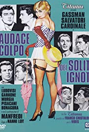 Fiasco in Milan (1959) Poster - Movie Forum, Cast, Reviews