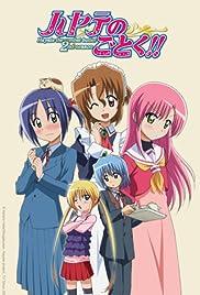 Bokutachi no yukue Poster