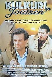 Kulkuri ja joutsen(1999) Poster - Movie Forum, Cast, Reviews