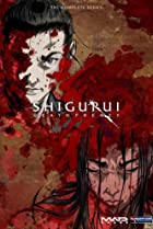 Image of Shigurui: Death Frenzy