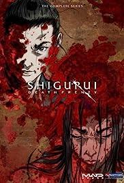 Shigurui: Death Frenzy Poster - TV Show Forum, Cast, Reviews