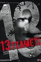 Image of 13 Tzameti
