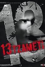 Primary image for 13 Tzameti