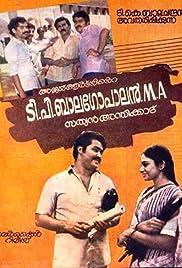 T.P. Balagopalan M.A. Poster