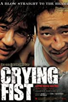 Image of Crying Fist