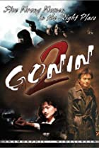 Image of Gonin 2