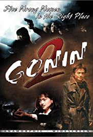 Gonin 2 (1996) Poster - Movie Forum, Cast, Reviews