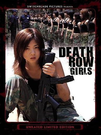 KГ»ga no shiro: JoshГ» 1316 (2004)