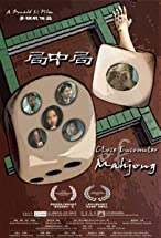 Primary image for Close Encounter of Mahjong