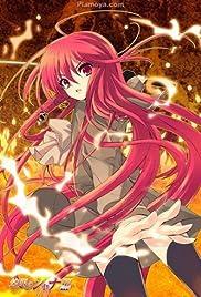 Hate yori hiraku Poster