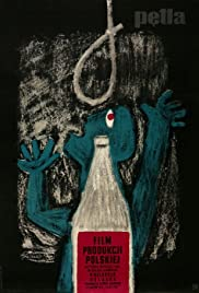 Petla(1958) Poster - Movie Forum, Cast, Reviews
