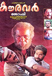 Kauravar Poster