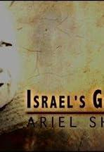 Israel's Generals