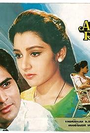 Anokha Rishta Poster