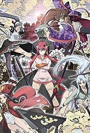 Hyakka Ryoran: Samurai Bride Poster