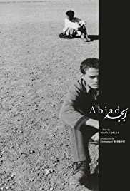 Abjad Poster
