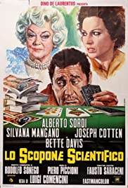 Lo scopone scientifico (1972) Poster - Movie Forum, Cast, Reviews