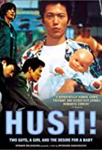 Primary image for Hush!
