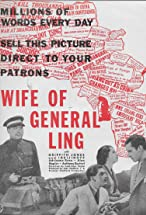 Primary image for Wife of General Ling